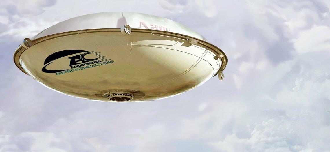 Aerosmena Luftschiff