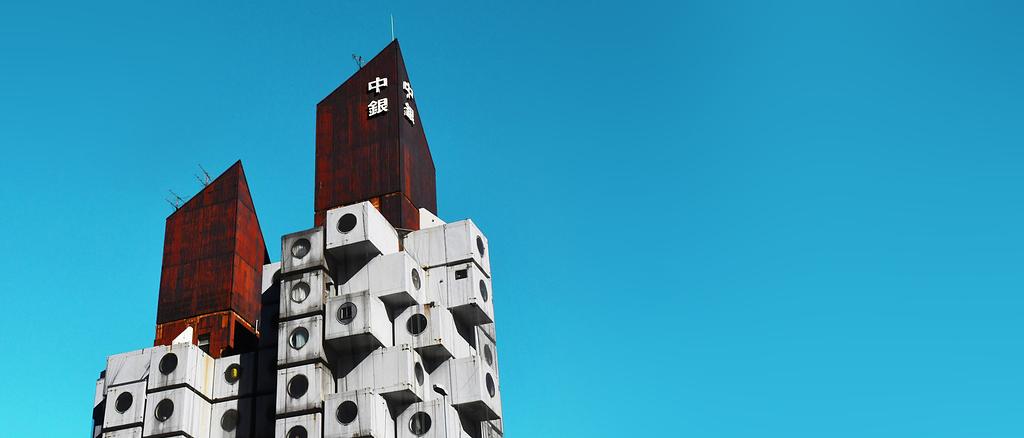 Der Nakagin Capsule Tower: Einst war er eine Wohnutopie, heute ist er ein Abrisskandidat