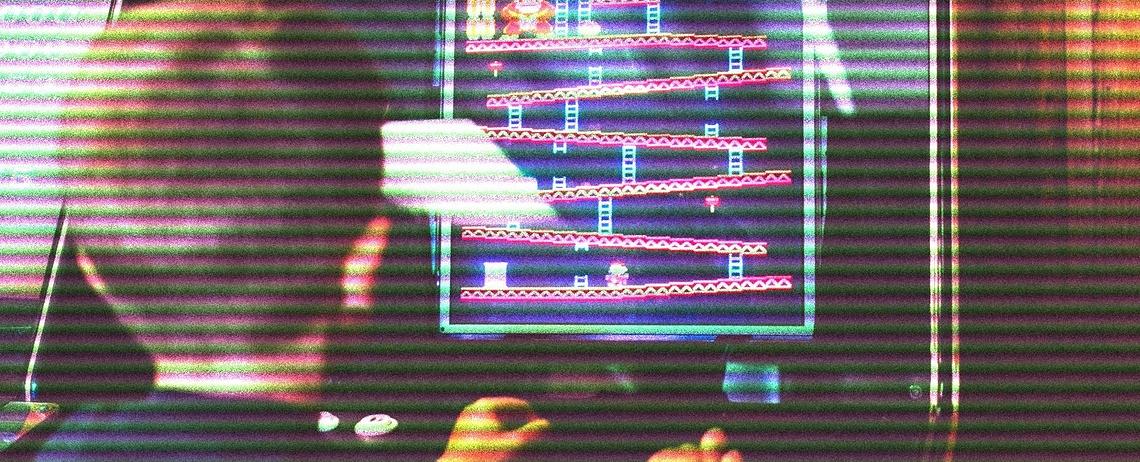 Arcade/Kelly Sikkema