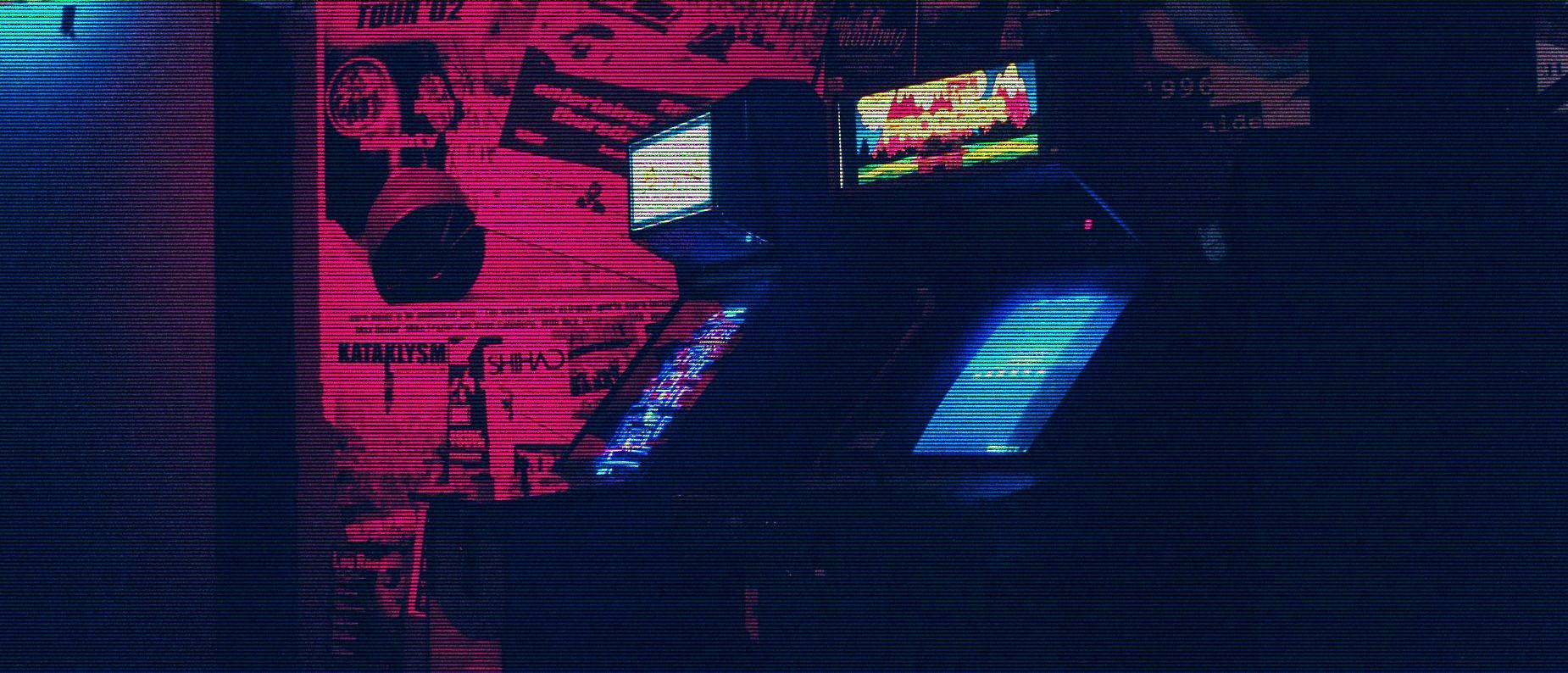 Arcade/Ben Neale