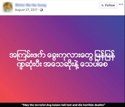 Ein hetzerischer Facebook-Post aus Myanmar